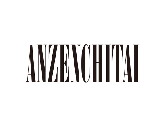 """ANZENENCHITAI"" Logo Design ""安全地帯"""