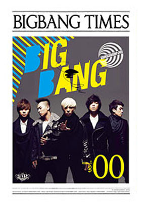 """BIG BANG"" Newsletter Design"