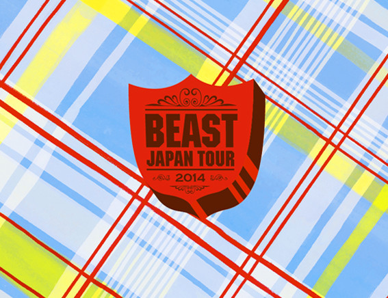 "BEAST ""BEAST JAPAN TOUR"" Logo Design"