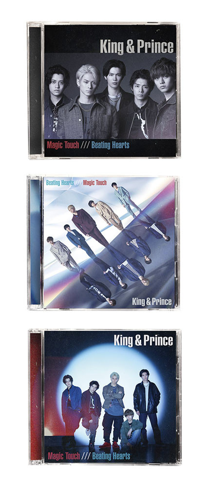 """King&Prince """"Magic Touch / Beating Hearts"""" CD Design"""