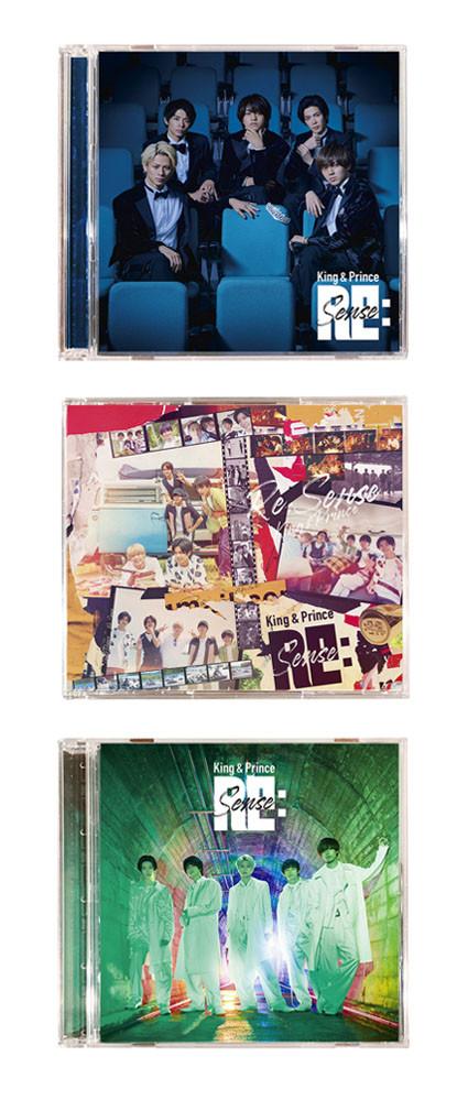 "King & Prince ""Re:Sense"" CD Design"