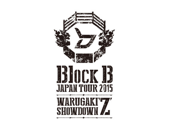 "Block B ""WARIGAKI SHOWDOWN'Z'"" Logo Design"