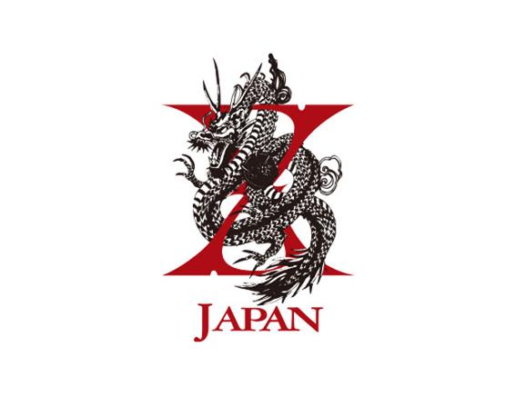 X Japan Logo Design Balloon Design