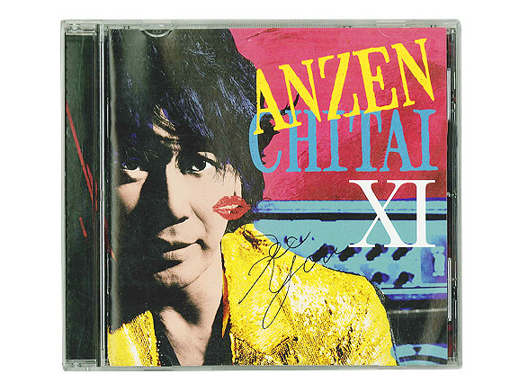 """ANZENCHITAI 11"" / ""安全地帯11"""