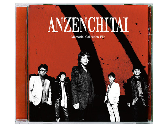 """ANZENENCHITAI"" / ""安全地帯"""