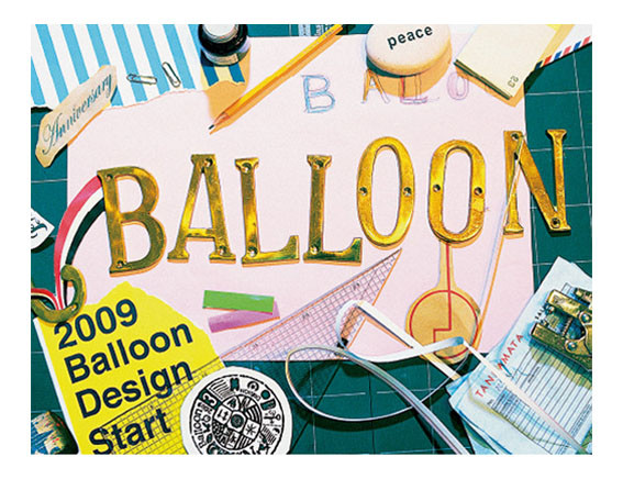 Balloon graphics