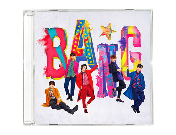 "SUPERNOVA ""BANG"" CD Design"