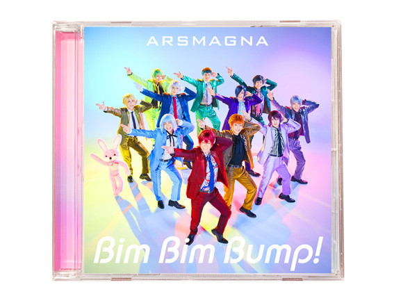 "ARSMAGNA ""Bim Bim Bump!"" CD Design"