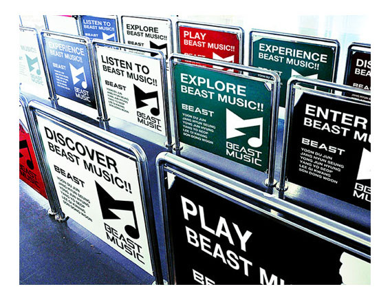 """BEAST MUSIC"" Art Work"