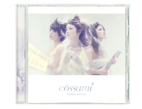 "cossami ""tricolour mermaid"" CD & Web Design"