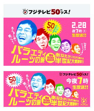 fuji_sanma2