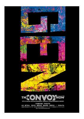 """THE CONVOY SHOW """"GEN"""""""