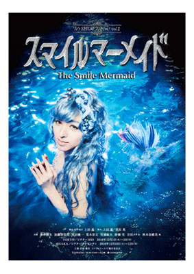 "Theater ""SMILE MARMAID"" Art Direction & Design/ 舞台""スマイルマーメイド"""