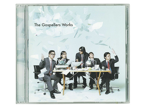 "Gospellers "" The Gospellers Works"" CD Design  at triple-o"
