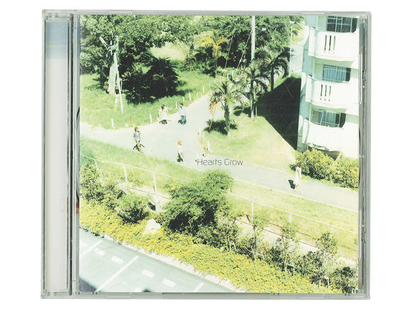 "Hearts Grow ""SORA"" CD Design ""そら"""