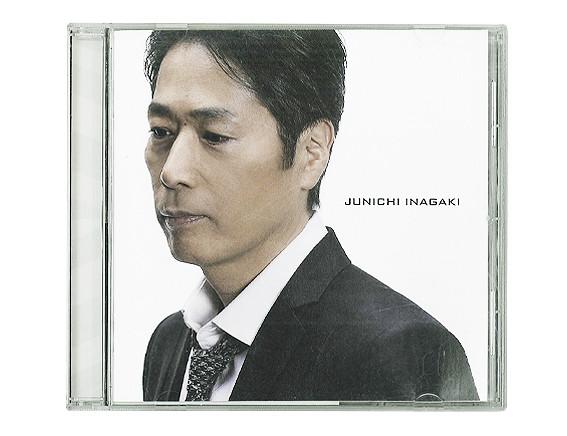 "Junichi Inagaki / 稲垣潤一 ""たったひとりの君へ・・・"""