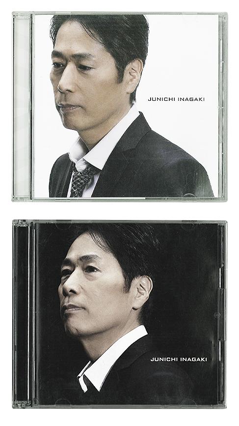 inagaki_b2