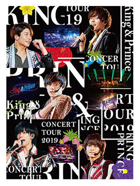 "King&Prince ""King&Prince CONCERT TOUR 2019"" DVD Design"