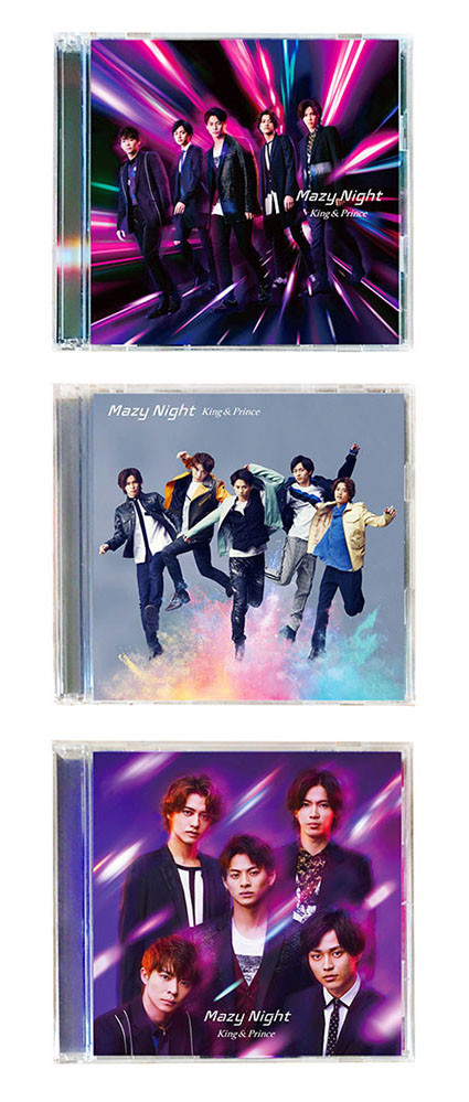 "King&Prince ""Mazy Night"" CD Design"