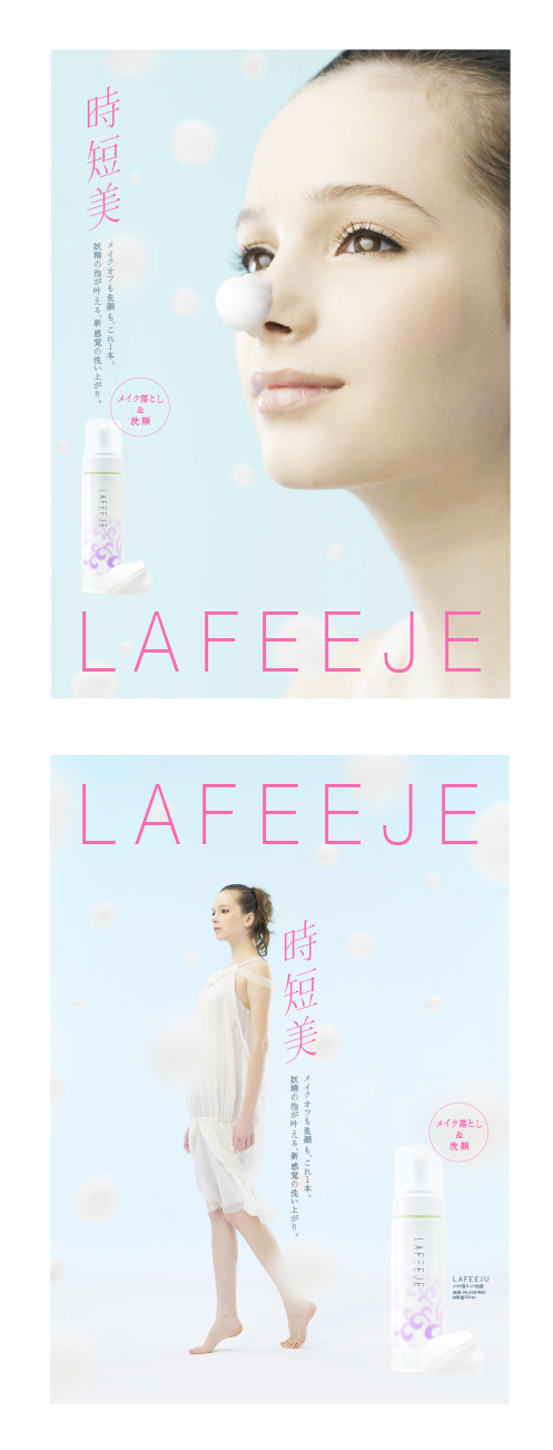 lafe2