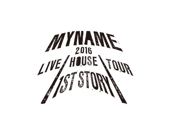 "MYNAME ""1st STORY"" Logo Design"