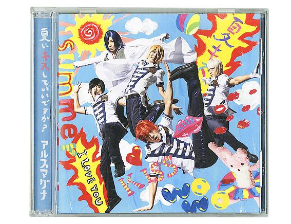 """ARSMAGNA """"Natsunikisushiteiidesuka?"""" CD Design アルスマグナ """"夏にキスしていいですか?"""""""