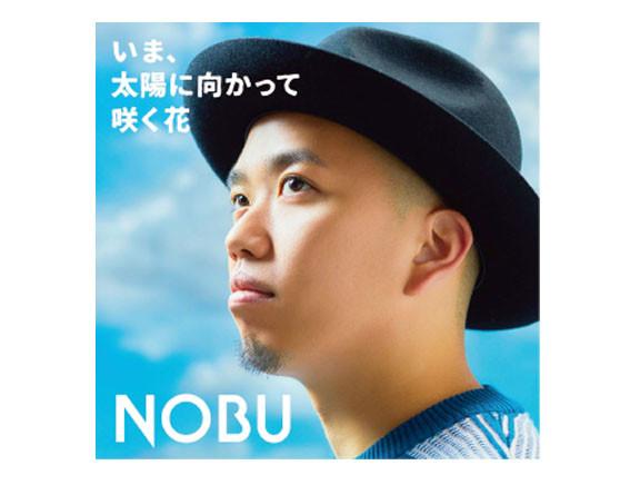NOBU  CD Design