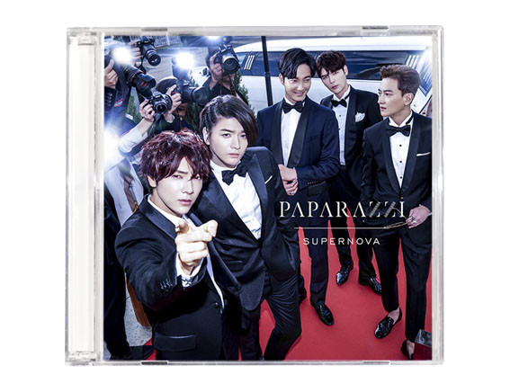 "SUPERNOVA ""PAPARAZZI"" CD Design"