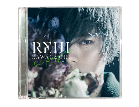 "Reiji Kawaguchi ""I'm a slave for you"" CD Design"