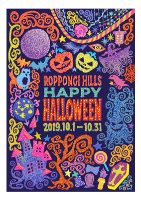 """Roppongi Hills HALLOWEEN 2019"" Art Direction & Design/ ""六本木ヒルズ HALLOWEEN 2019"""