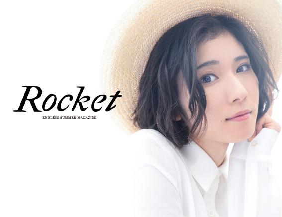 "book""Rocket "" Photograper & Art Direction & Design/ 雑誌 ""Rocket """