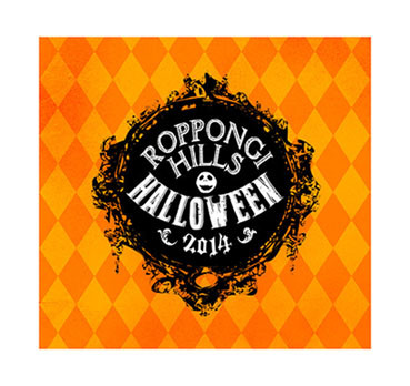 """Roppongi Hills HALLOWEEN 2014"" Logo Design"
