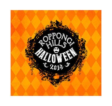 """Roppongi Hills HALLOWEEN 2014"" Logo Design"
