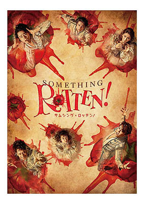 "Theater ""SOMETHING ROTTEN!"" Art Direction & Design 舞台 ""サムシング・ロッテン!"""