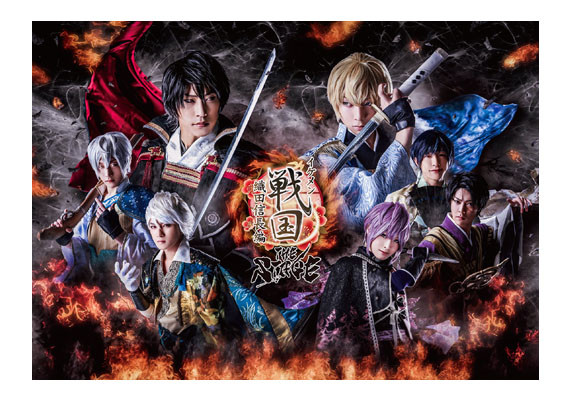 "Theater ""IkemenSengoku"" Art Direction & Design 舞台 ""イケメン戦国 〜織田信長編〜"""
