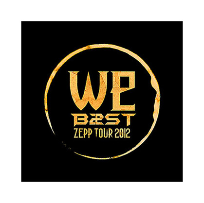 "BEAST ""We BEAST ZEPP TOUR"" Logo Design"