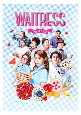"Theater ""WAITRESS"" Art Direction & Design / 舞台 ""ミュージカル ウェイトレス"""